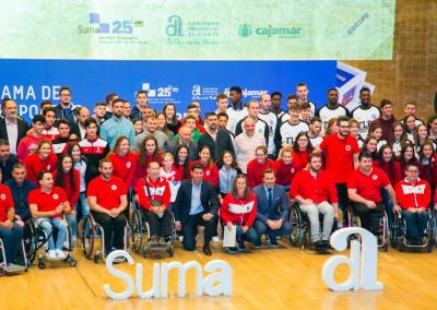 Suma hace equipo con el deporte minoritario para promocionar sus valores de esfuerzo, motivación y superación