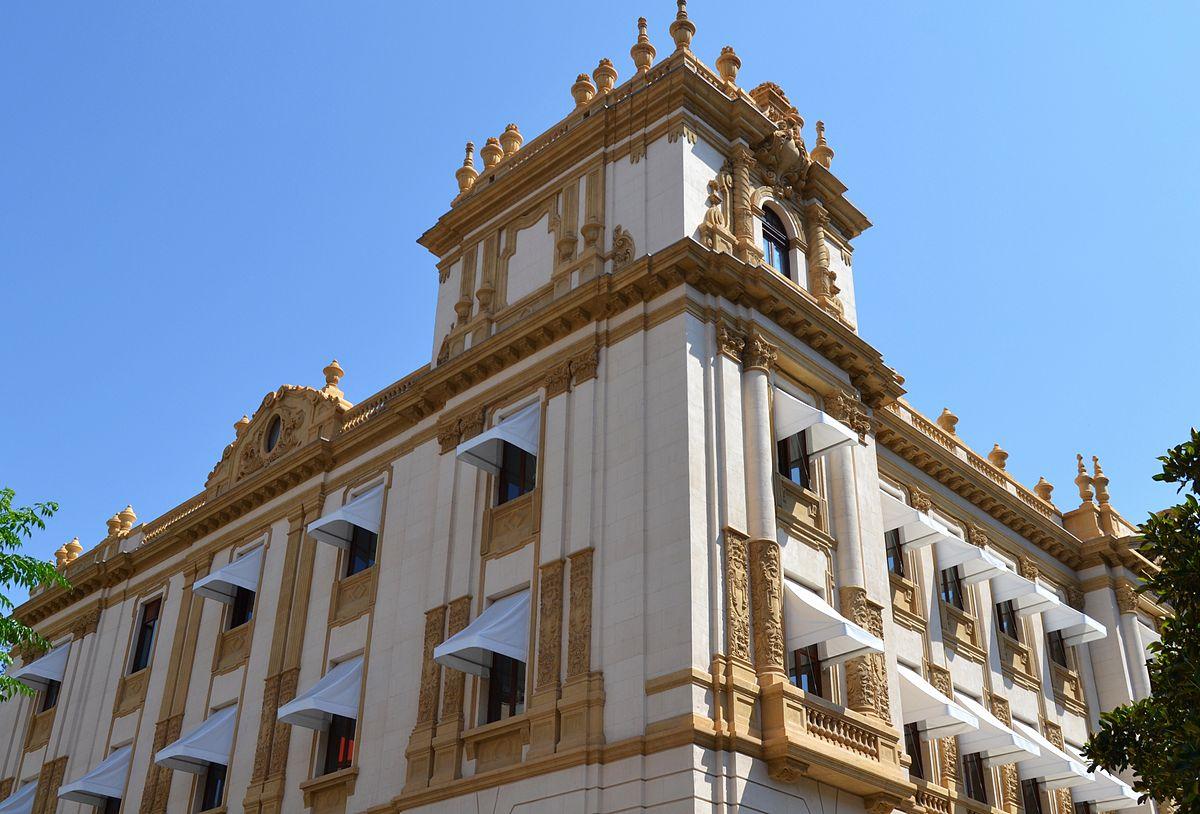 La Diputación suspende la atención al público y desarrolla el teletrabajo para reducir al máximo la presencia de empleados públicos en sus oficinas
